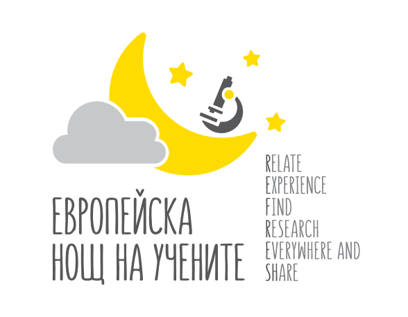 European Night Logo
