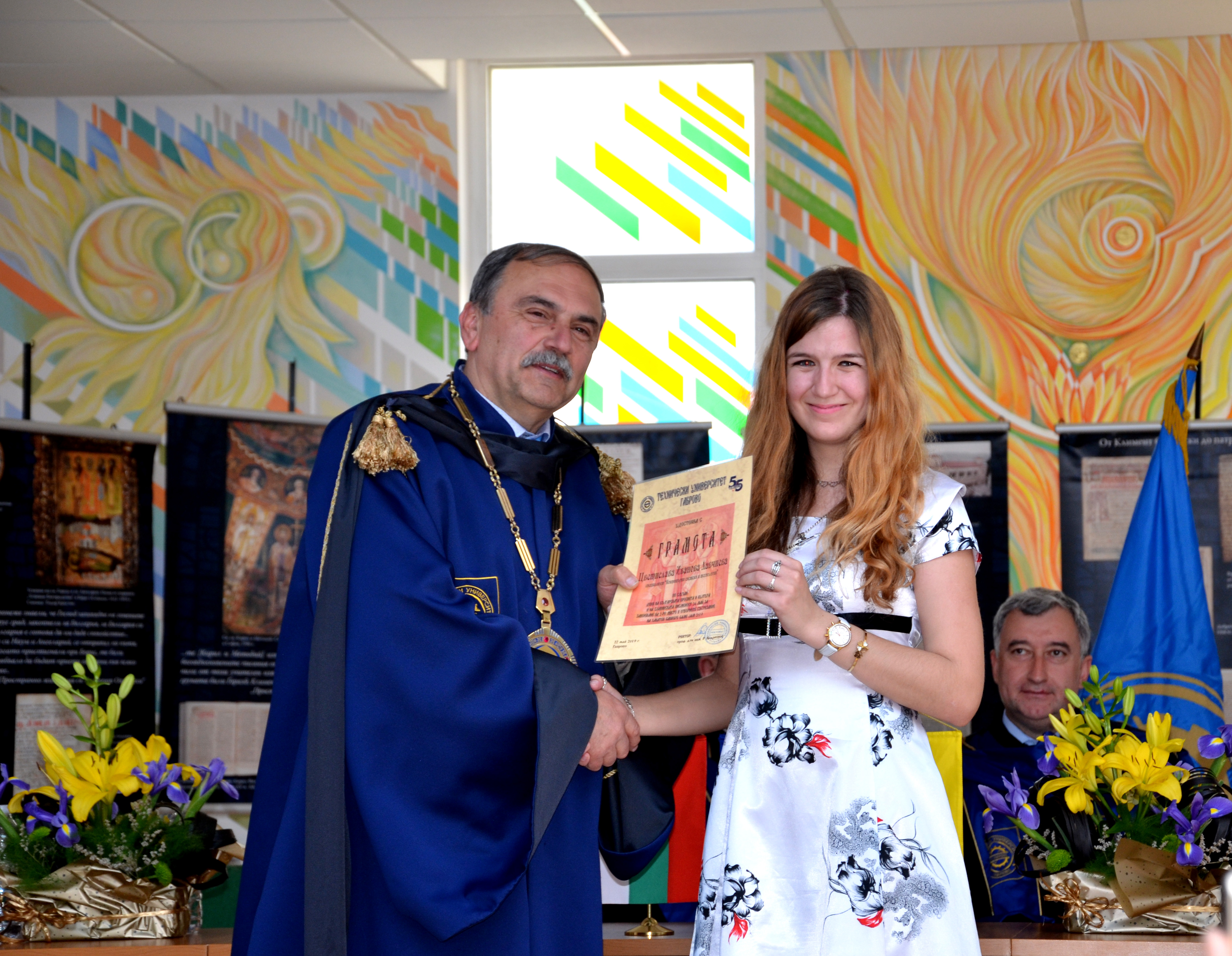 doctor honoris kauza 1 2019